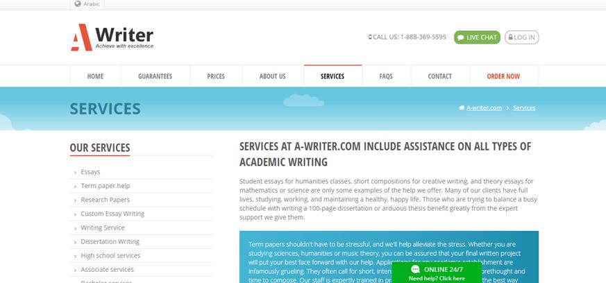 a-writer.com services